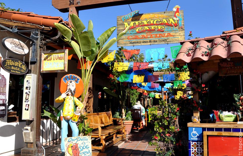 Мексиканский ресторан в Старом Городе Сан-Диего