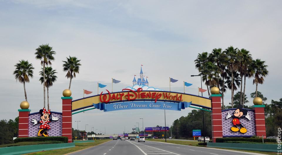 Въезд в Walt Disney World в Орландо