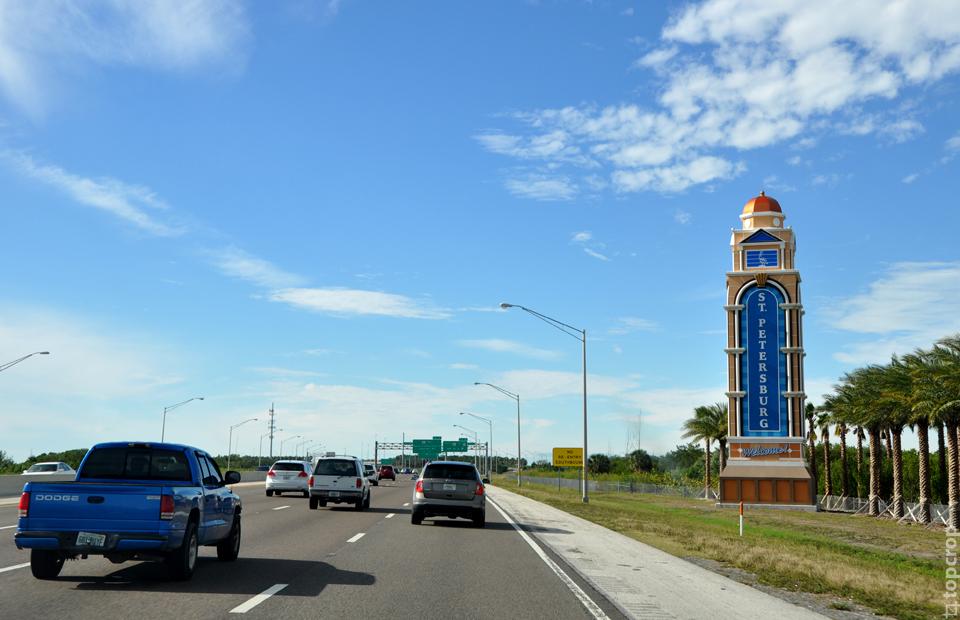 Въезд в Сент-Петерсбург, Флорида