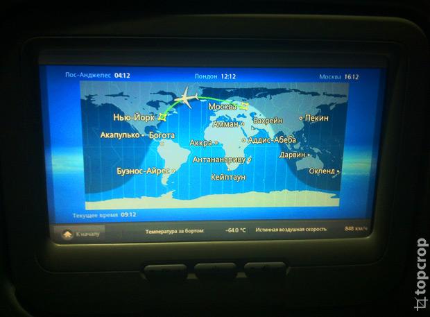 Карта перелета Москва-Нью-Йорк