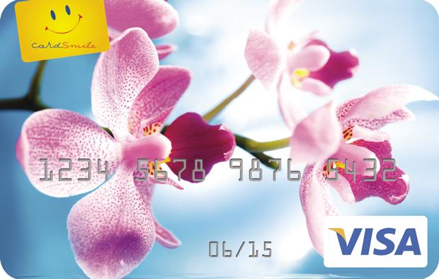 Универсальный подарок - неименная платежная карта