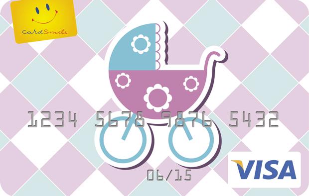 Подарок на рождение ребенка - неменная платежная карта