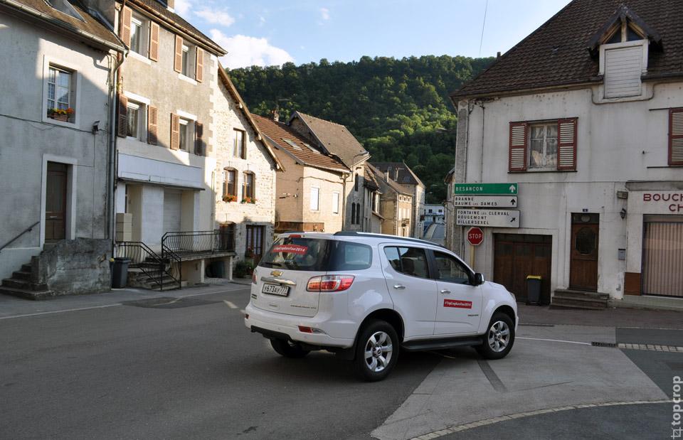 Французкая деревня