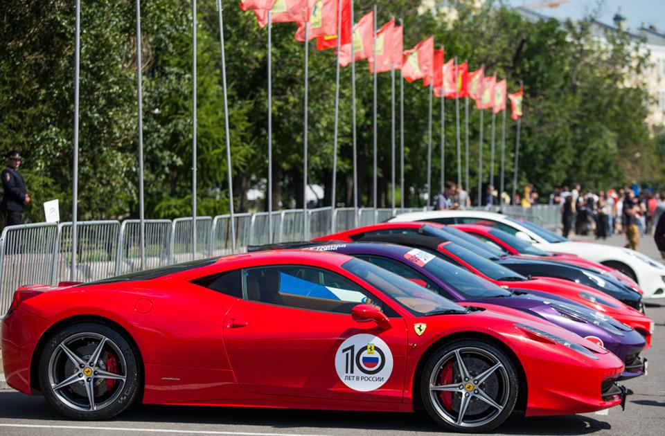 10-летие Ferrari в России