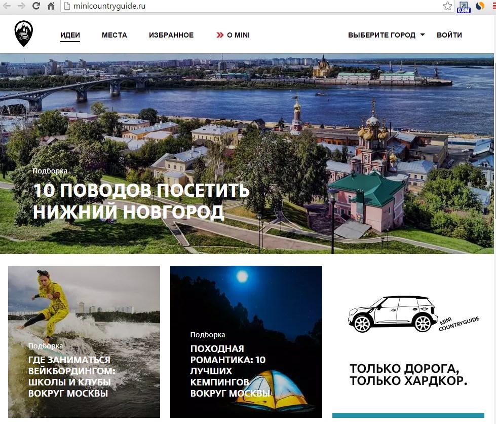 Идеи путешествий из Москвы