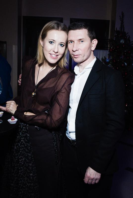 Ksenia Sobchak and Aleksandr Fedotov