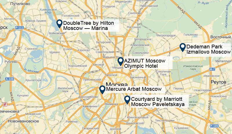 отели 4 звезды в Москве