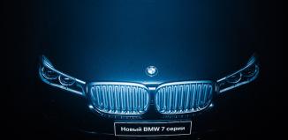 Новый BMW 7 серии