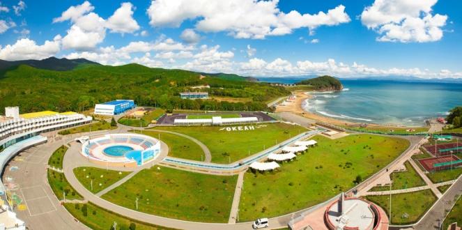 Детский центр Океан