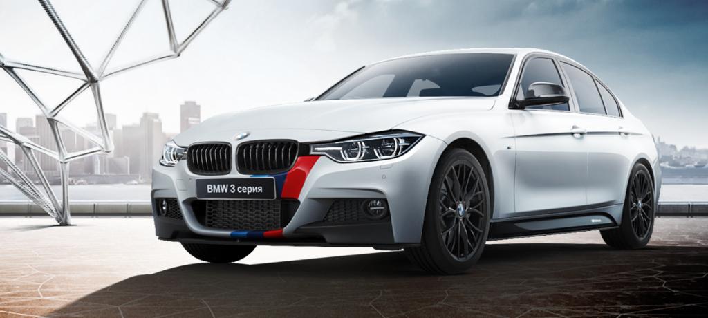 BMW 3 серии 100 Years Edition