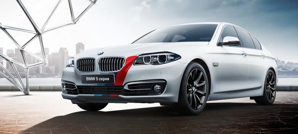 BMW 5 серии 100 Years Edition