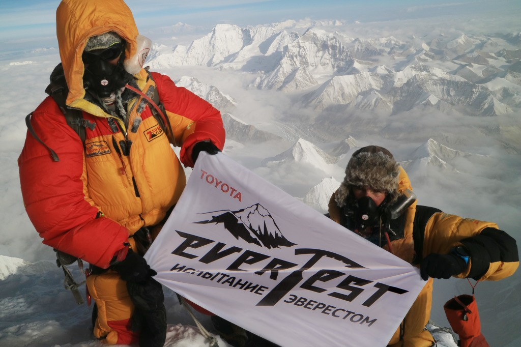 Эверест покорен.