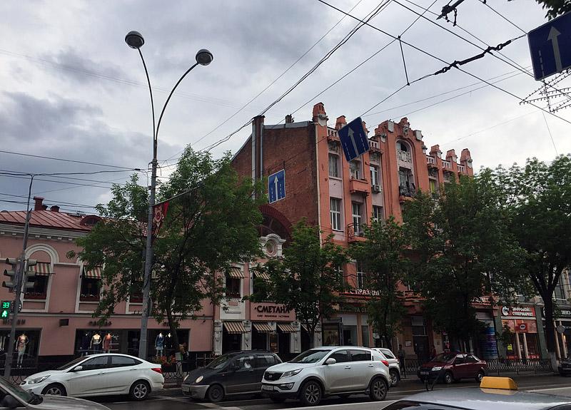 пельменная в Ростове-на-Дону