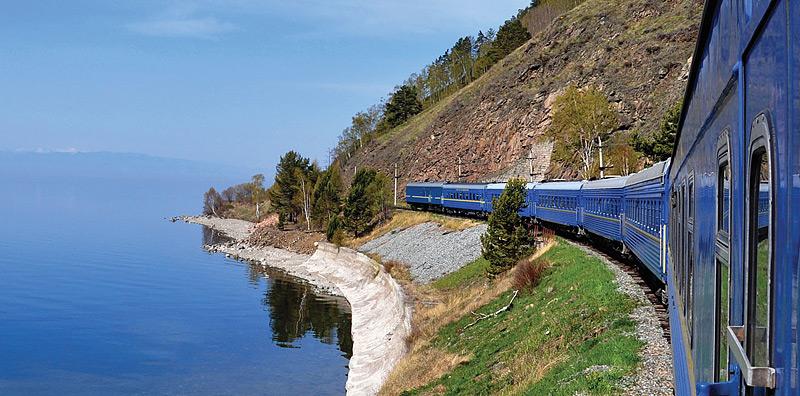 Поезд Золотой Орел