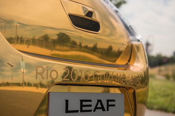 Gold Nissan Leaf