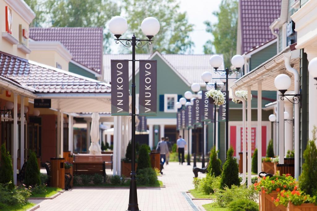 Vnukovo Outlet Village
