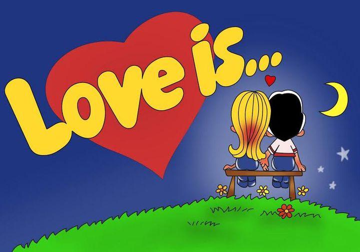 Что же такое любовь?