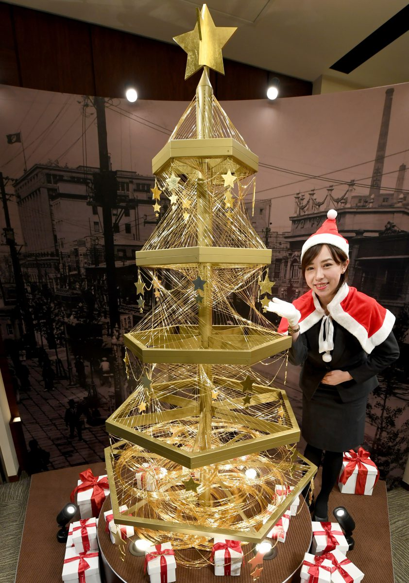 По словам Такахиро Ито, в ситуации всемирной экономической нестабильности эта Рождественская елка дает надежду на яркое будущее.