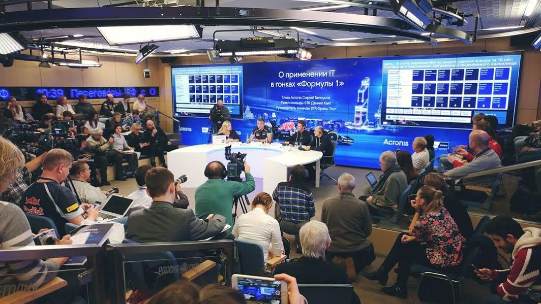 Пресс конференция.