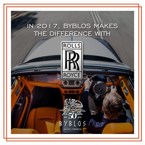 Rolls-Royce для Byblos
