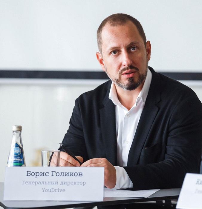 Борис Голиков