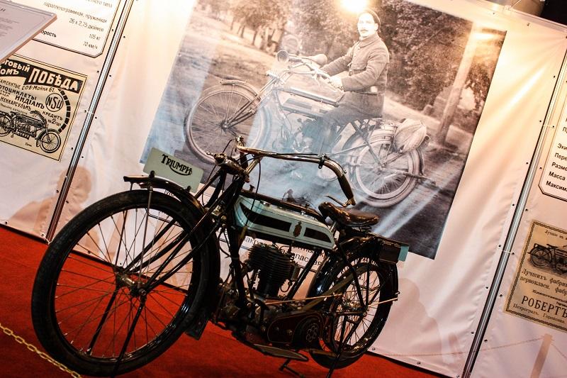 Triumph Model H, 1915