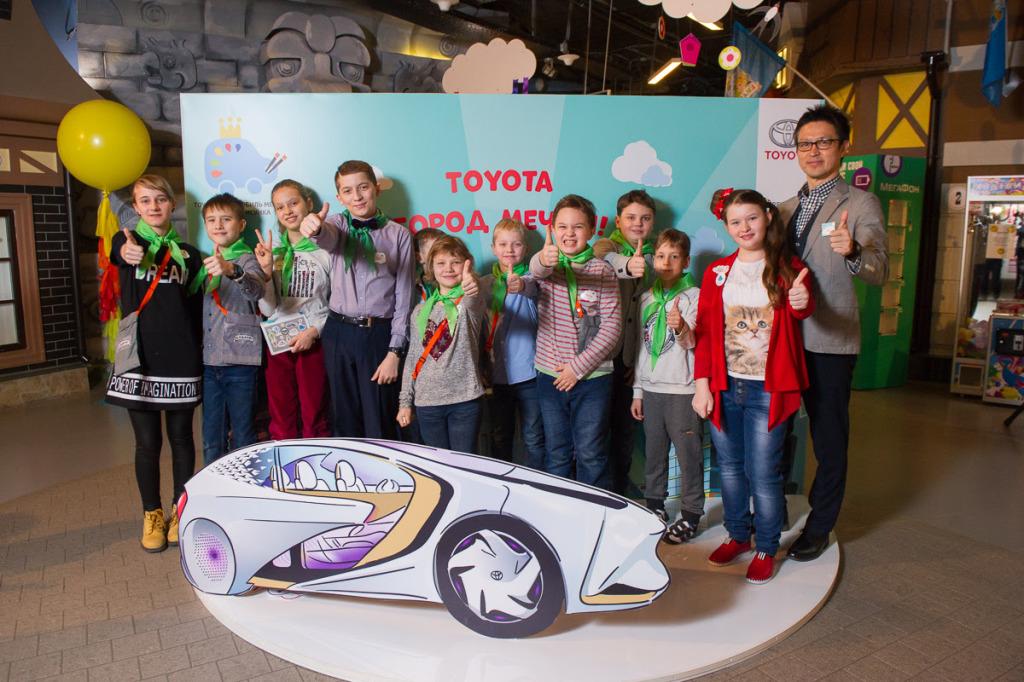 Международный конкурс детского рисунка Toyota «Автомобиль мечты – 2017».