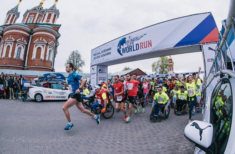 Старт Wings for Life World Run в России