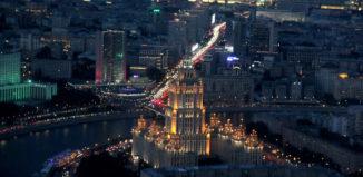 Вид с Panorama360
