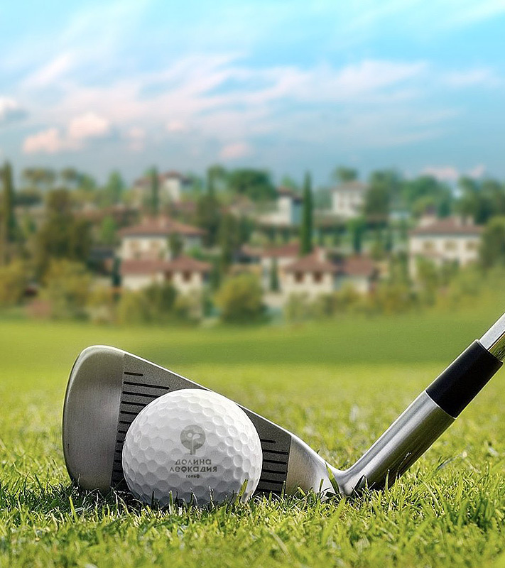 гольф в краснодарском крае