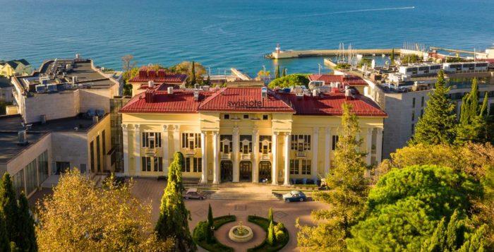 Лучший отель в центре Сочи